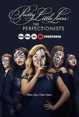 美少女的谎言:完美主义第06集 - 在线观看