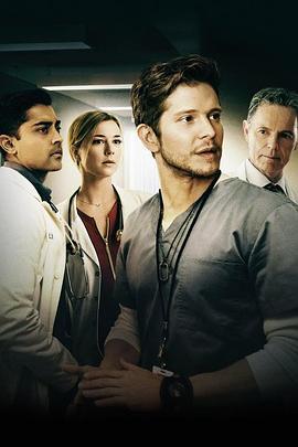 駐院醫生 第三季